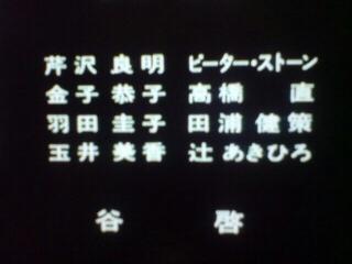 DSC01367.JPG