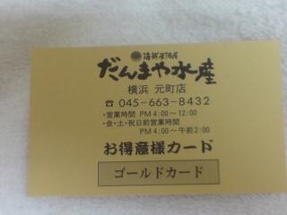 DSC01939.JPG